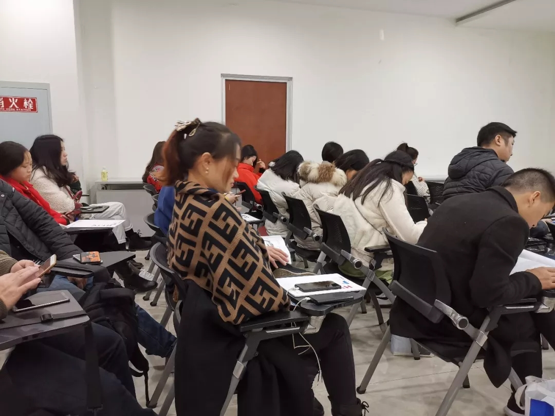 电商企业知识产权管理规范培训活动3