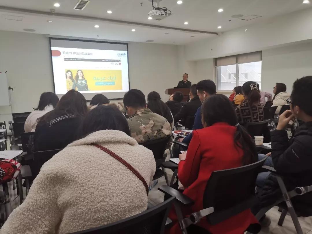 电商企业知识产权管理规范培训活动4