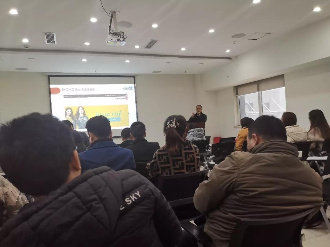 电商企业知识产权管理规范培训活动5