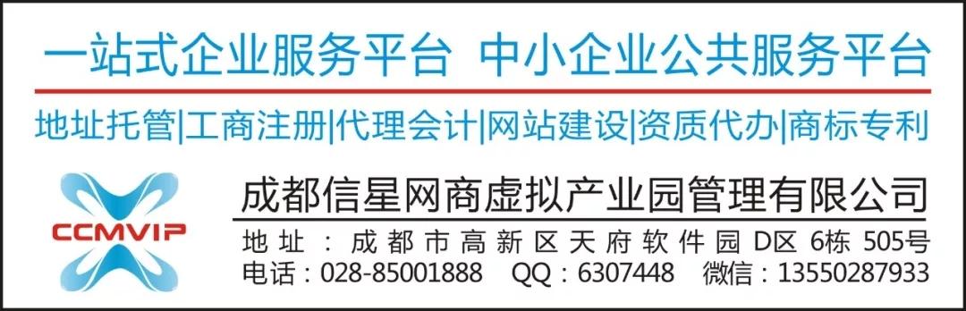 电商企业知识产权管理规范培训活动8