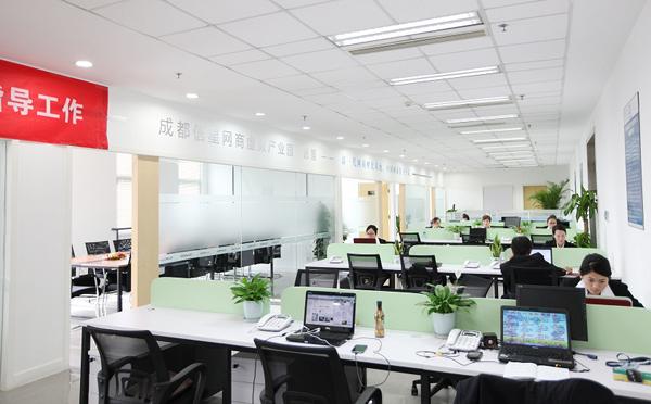 成都信星虚拟产业园办公室